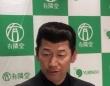 三浦大輔監督