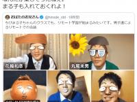 ※画像はちびまる子ちゃん公式ツイッターアカウント『@tweet_maruko』より
