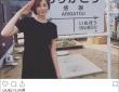 『リーガルV~元弁護士・小鳥遊翔子~』公式インスタグラム(@legalv2018)より