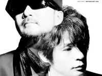 『CHAGE and ASKA VERY BEST NOTHING BUT C&A』UNIVERSAL SIGMA