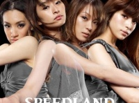 「SPEEDLAND -The Premium Best Re Tracks-」