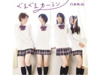 1stシングル「ぐるぐるカーテン」(amazon.co.jpより)