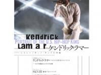 KY-HIインタビュー掲載の「ユリイカ」(8月号)