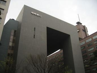 統合する銀行にはある共通点が(写真/Jason7825)