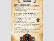注文の多い博物館(画像は小樽市総合博物館フェイスブックより)