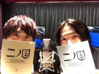 ※画像は梶裕貴の公式ツイッターアカウント『@KAJI_staff』より