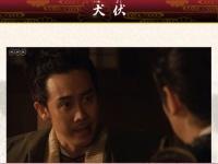『真田丸』公式サイトより。