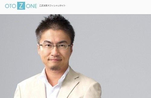 乙武洋匡オフィシャルサイトより