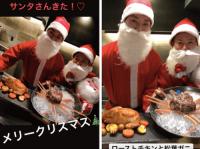 インスタグラム:前澤友作(yusaku2020)、剛力彩芽(ayame_goriki_official)より