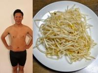 (左)ダイエット後の川島と酢もやしナムル