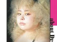 3月22日発売の雑誌『VOCE』5月号の表紙を飾った渡辺直美