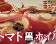 東洋アルミエコープロダクツ株式会社のプレスリリース画像