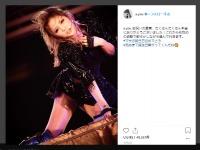 画像は、「浜崎あゆみ」公式Instagramより