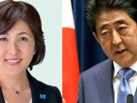 左・稲田朋美HP/右・自民党HP