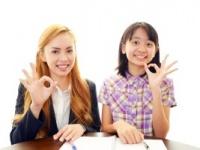 高校受験で優遇される英検、何級を受ければいい?