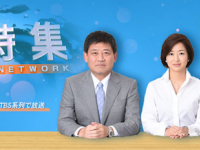 ネトウヨの標的にされた『報道特集』(TBS公式HPより)