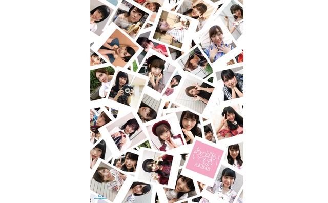 【芸能】「AKB48」史上初、全国47都道府県のTSUTAYAでイベント開催