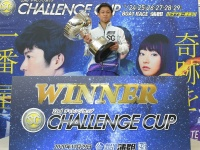 ボートレース蒲郡SGチャレンジカップを制した毒島誠選手
