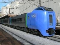 JR北海道キハ281系気動車(「Wikipedia」より)