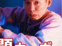 画像は、「JUNK爆笑問題カーボーイ」TBSラジオ公式サイトより引用