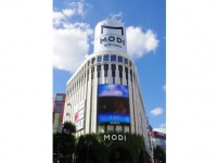 モディ渋谷(「Wikipedia」より)
