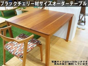 株式会社大川家具ドットコムのプレスリリース画像