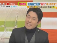 『ビビット』のなかでお笑い界における体罰やパワハラの問題を語ったオリエンタルラジオの中田敦彦