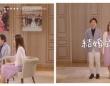株式会社日本セレモニーのプレスリリース画像