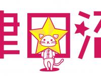 株式会社ミミックのプレスリリース画像