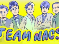 大泉洋が所属するTEAM NACS、5人が魅せるゆるさと演技のギャップ