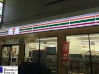 セブン-イレブンの店舗(撮影=編集部)