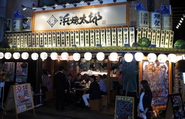 浜焼太郎小岩店