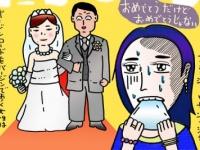 友だちが結婚ラッシュ! 焦りや嫉妬への対処法5つ