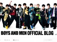 ※画像はBOYS AND MENのオフィシャルブログより