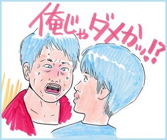 画/クロキタダユキ