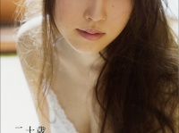 ※イメージ画像:譜久村聖写真集『二十歳』ワニブックス