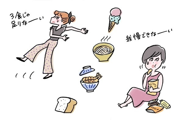 生理前の食欲コントロール法