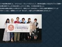 『劇場版FAIRY TAIL -DRAGON CRY-』公式サイトより。