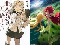 左:『亜人ちゃんは語りたい』コミック第1巻表紙、右:『終末のイゼッタ』公式サイトより。