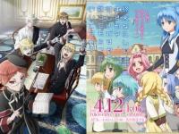 左:TVアニメ『王室教師ハイネ』公式サイトより、右:TVアニメ『終末なにしてますか? 忙しいですか?救ってもらっていいですか?』公式サイトより