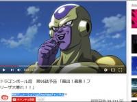 「東映アニメーション公式YouTubeチャンネル」より