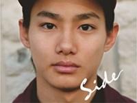 画像は、野村周平 ファースト写真集『side』(ワニブックス)