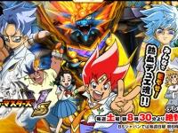 デュエル・マスターズVS(C)2014,Wizards of the Coast,Shogakukan,Mitsui/Kids,ShoPro,TV TOKYO