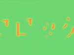 【ひらめき力クイズ】虫食い文字。なんて書いてあるわかるかな?