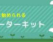 株式会社石川コンピュータ・センターのプレスリリース画像