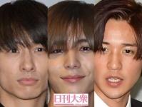 三宅健(V6)、山田涼介(Hey!Say!JUMP)、目黒蓮(Snow Man)