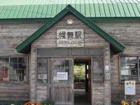 高倉健さんゆかりの田舎駅が廃止の危機