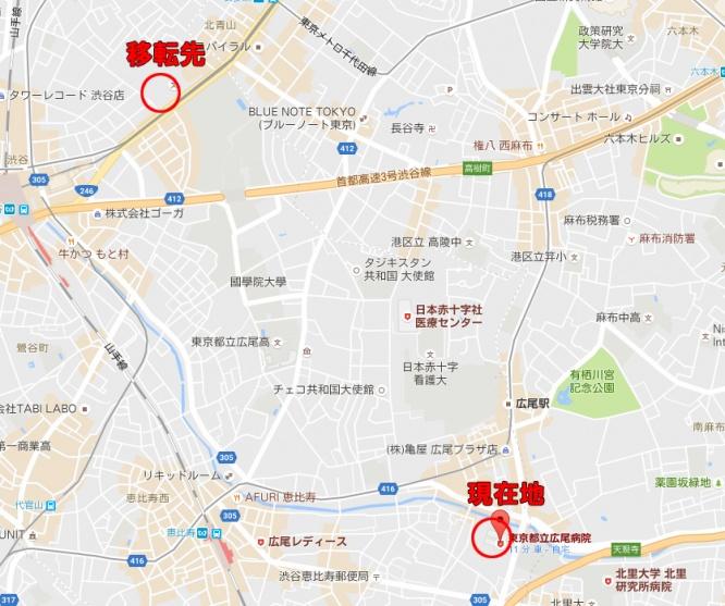 【東京】小池知事、広尾病院移転は「白紙」に 計画見直し言及 [無断転載禁止]©2ch.net YouTube動画>30本 ->画像>44枚