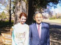 ※画像は愛沢えみりのインスタグラムアカウント『@emiri_aizawa』より