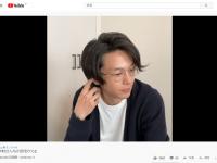 ※画像は中村倫也の所属事務所のYouTubeチャンネルより